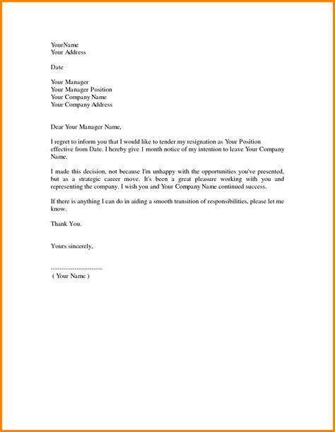 motivation letter sample pikeproductosebco
