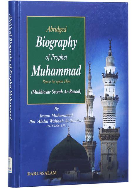 abridged biography  prophet muhammad pbuh darussalam