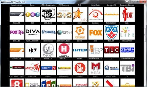 Телеканал рада прямой эфир онлайн смотреть армения » Онлайн тв