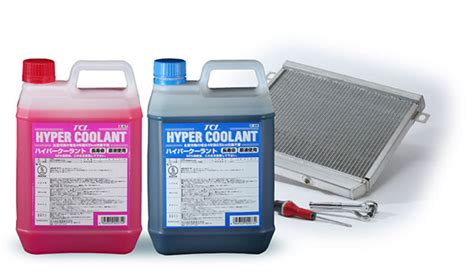 Hyper Coolant / Tanikawayuka Kogyo Co.,ltd