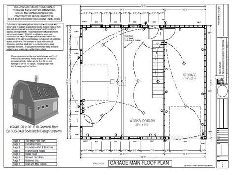 gambrel house plans 12x16 gambrel shed material list gambrel barn shed plans