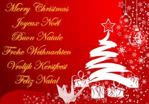kreative kristie merry to all