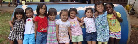 pearl city preschool kamaaina 450 | banner1c