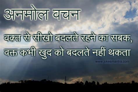 risk quotes  hindi image quotes  hippoquotescom