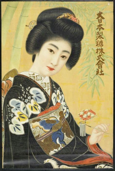 Best Early Twentieth Century Japanese Posters