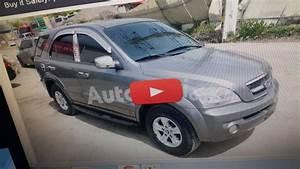 Vente Privée Voiture : vente de voiture djibouti ~ Gottalentnigeria.com Avis de Voitures