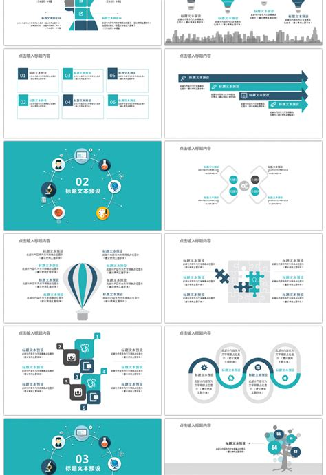 awesome blue information technology simple  template