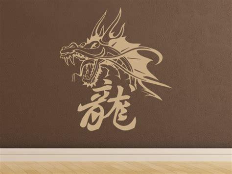 bedeutung zeichen chinesische schriftzeichen und ihre geschichte auf wandtattoo net