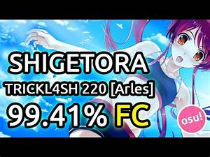 Shigetora osu skin | shigetora / cookiezi skin compilation