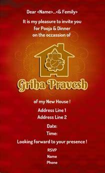 Vastu Shanti Invitation Card Matter In Marathi
