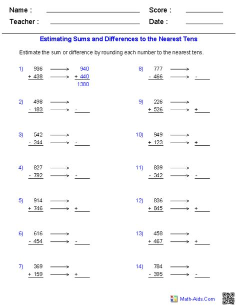 estimation worksheets dynamically created estimation