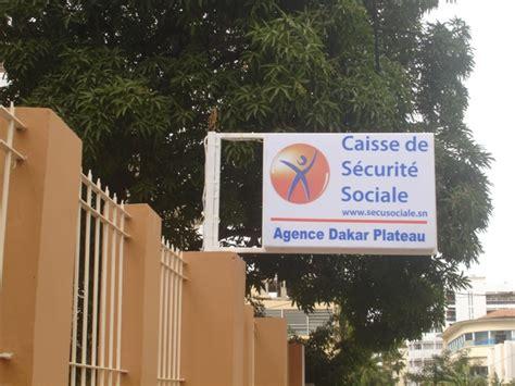 siege securite sociale eregulations sénégal