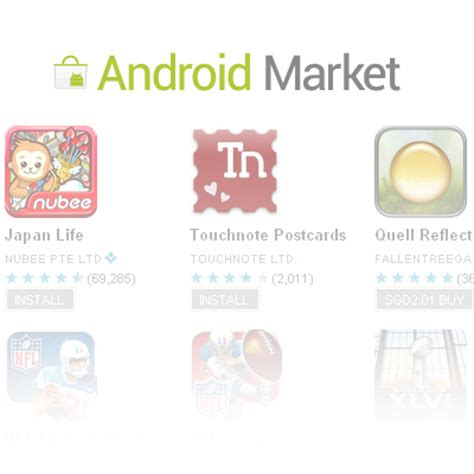 android market apk utilities archives page 3 of 5 android apk