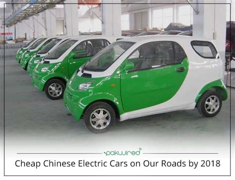 E Cars by E Cars C Pakwired Startup And Technology News