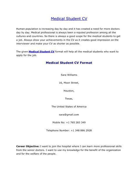 student cv sle resume template