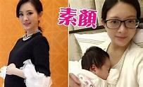 媽咪好美! 劉真曬娃素顏照好清新 - 華視新聞網