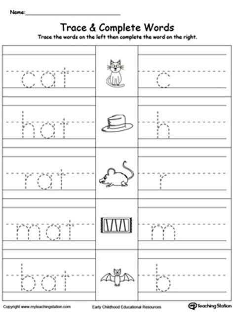 at word family workbook for kindergarten myteachingstation