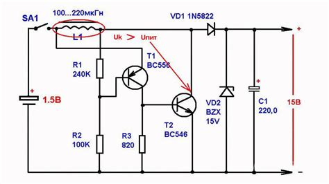 boost voltage converter ranging     youtube