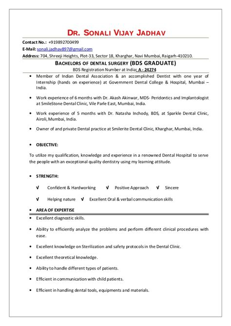 dr sonali resume doc aug 13