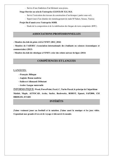 Copie Cv by Mon Cv Copie Fran 231 Ais
