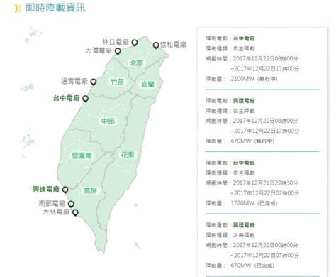 See more of 台電興達發電廠 on facebook. 爆卦 桃園機場停電 - Gossiping板 - Disp BBS