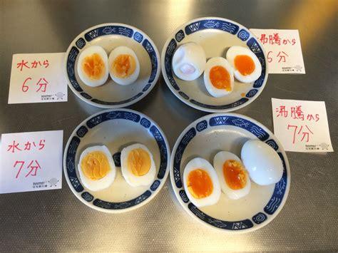 味 卵 作り方
