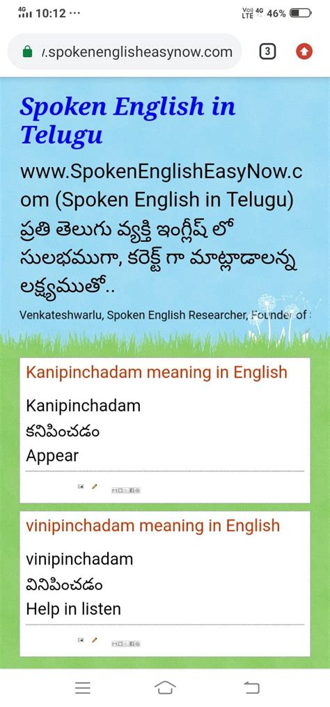 pin  spoken english  telugu  www