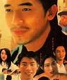 流氓医生(1995年李志毅执导电影) - 搜狗百科