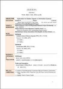 resume writer freelance jobs 履歷 組圖 影片 的最新詳盡資料 必看 www go2tutor com
