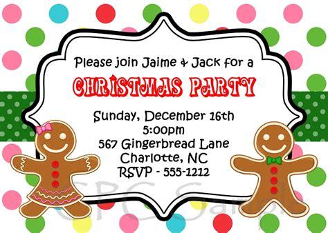 kids christmas party invitations invitation