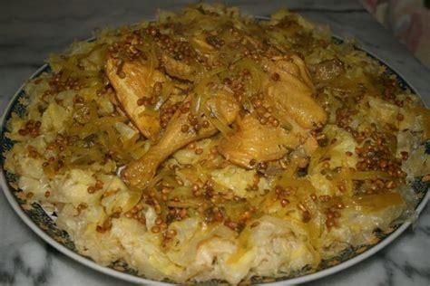 trid au poulet marrakech