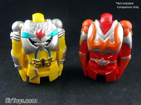 Armor Hero Egg Atlas 2048