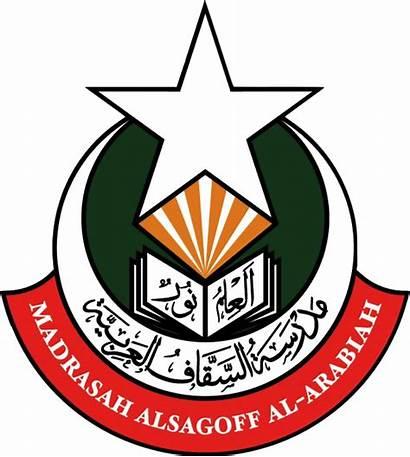 Madrasah Alsagoff Al Sg Wikipedia Screenbox Clients