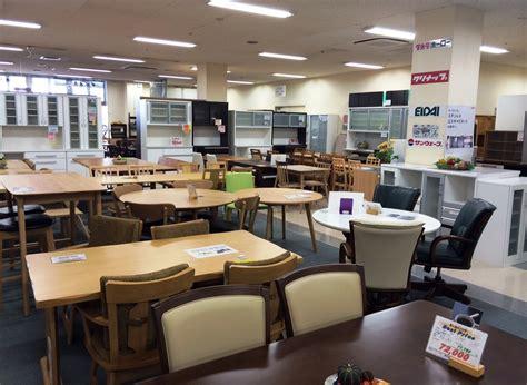 happy furniture zone warp okinawa hai