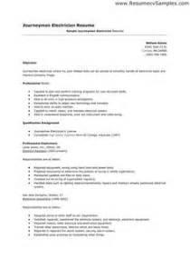 bilingual receptionist resume skills http www