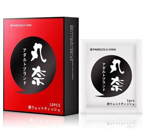 panduola vana japan delay tissue tisu tahan lama elak