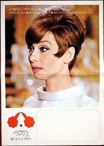 Audrey Hepburn Poster : 129 best audrey hepburn movie posters images on pinterest audrey hepburn movies film ~ Eleganceandgraceweddings.com Haus und Dekorationen