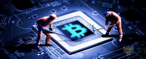 Pakistan's first crypto mining farm launched. Bitcoin Mining in Pakistan - A Guide for Cryptocurrency Newbies