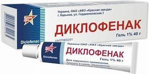 Самые эффективные препараты от артроза нижней челюсти