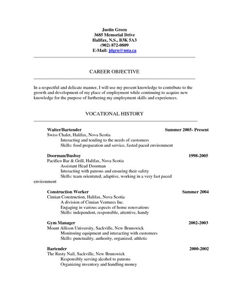 simple resume sles in word format janitor cv exle