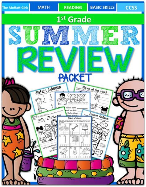 Summer Review Packet For 1st Grade! This Packet Has Everything! No Prep Needed, Just Print And