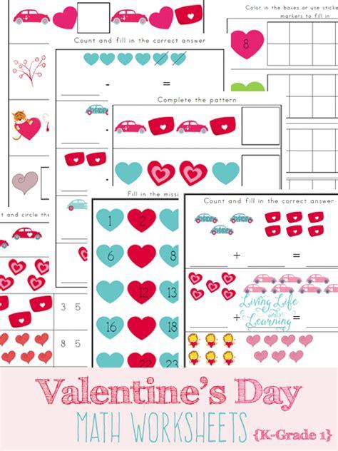 valentines day math worksheets  homeschool deals
