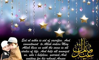 Eid Mubarak Sms Messages Wallpapers Latest Wishes