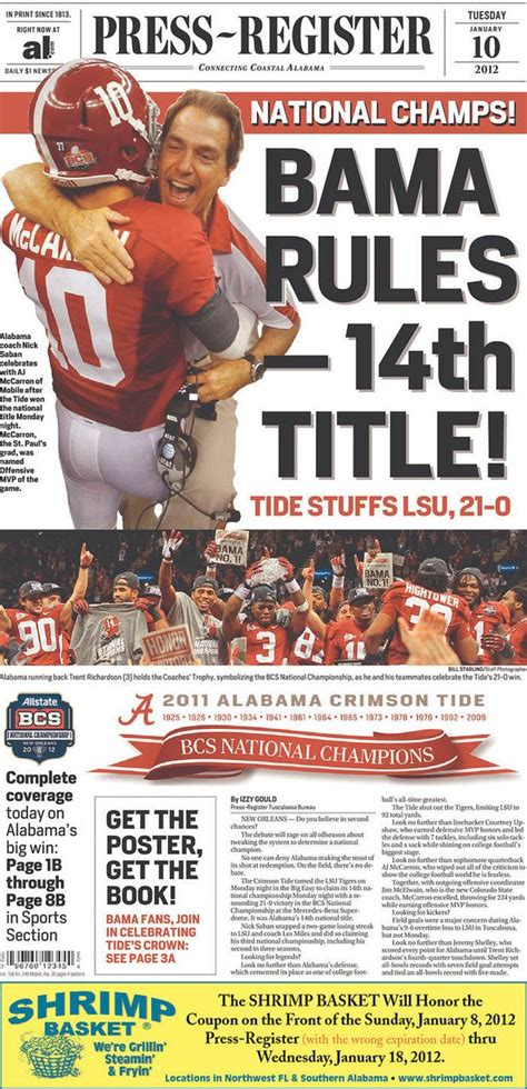bcs national championship game tide victory highlights