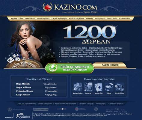 Αξιολόγηση καζίνο - Παίξε στο Kazino.com