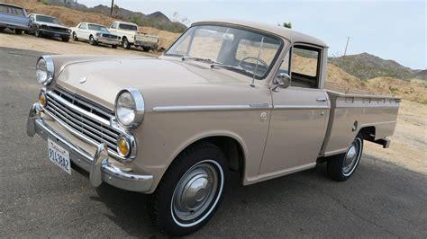 1965 Datsun Fairlady by What A 1965 Datsun