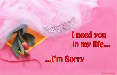 Quotes Sorry Messages Im Apology Wallpapers Forgive