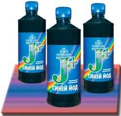 Как принимать синий йод при гипертонии
