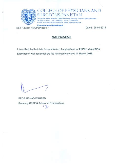 application letter  head  year