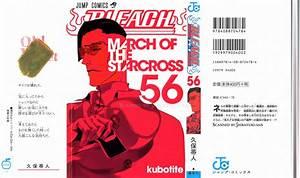 Bleach, Scans, -, Anime, Photo, 33966719, -, Fanpop
